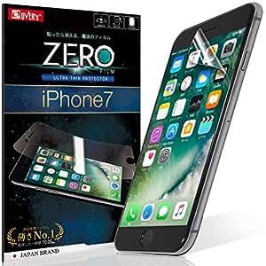 iPhone7 フィルム iPhone7 非 ガラスフィルム 薄さNo.1 貼ったら消える 魔法のフィルム [ 気泡ゼロ ] [ 2枚セット] [ 極薄0.08mm ] [ 究極のすべすべ感 ] [ 超・衝撃吸収 ] ZEROフィルム (位置ズレ0シール, 魔法のシール付き)