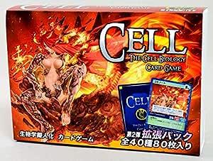 生物学擬人化カードゲームCELL 拡張パック第2弾