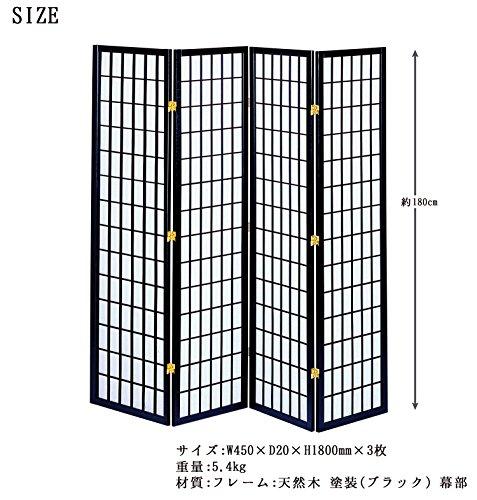 koeki 和風衝立3連 ブラック JP-M180-3(BK)