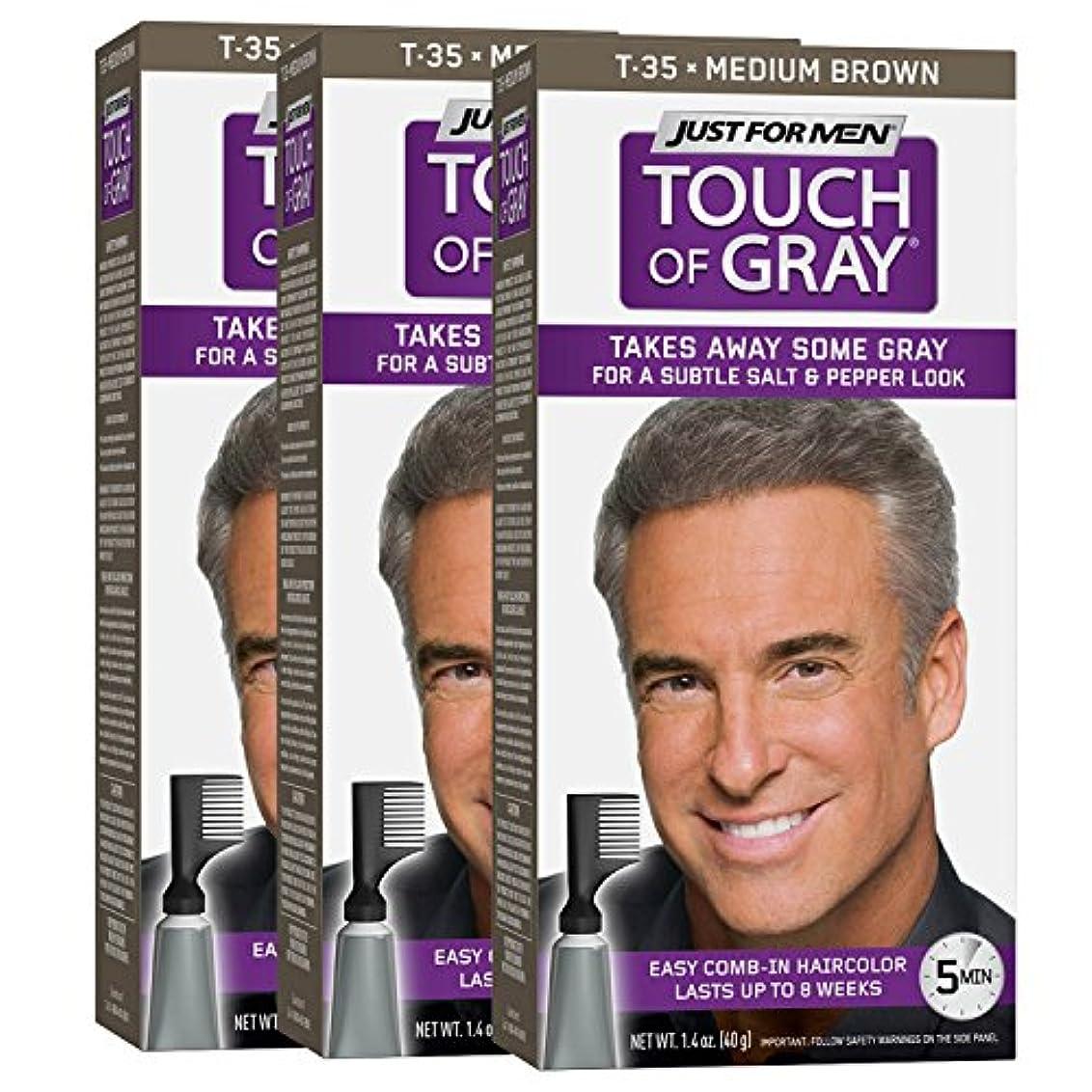 コンテンポラリーショートカット治療Just for Men グレーくしメンズヘアカラー、ミディアムブラウンの感触(3パック) 3パック ミディアムブラウン