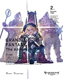 GRANBLUE FANTASY The Animation Season2 2(完全生産限定版)