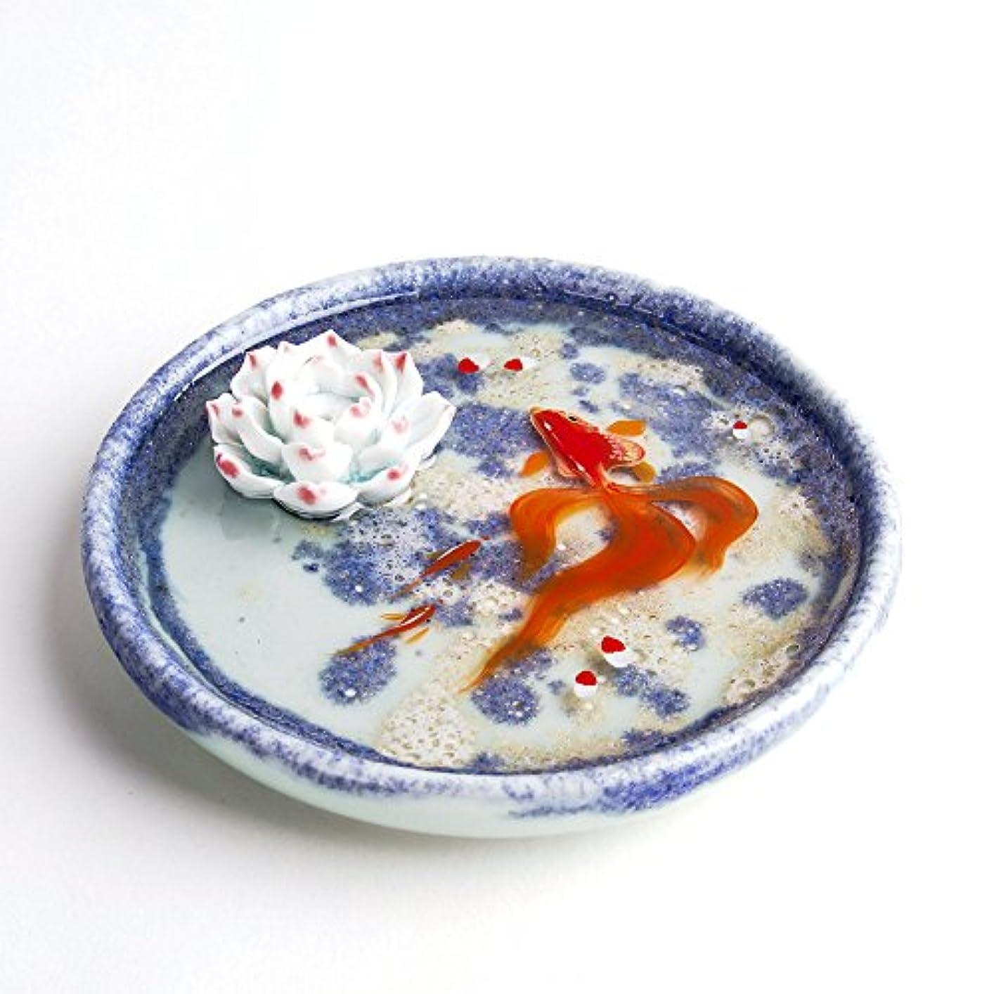 緯度ゴミ箱を空にする年金受給者お香立て お香たて 香の器 お香を焚いて 香皿,陶磁器、ブルー