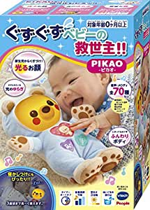 PIKAO -ピカオ-