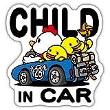 CHILD IN CAR チャイルドインカー 反射マグネットシート 青 135mm×142mm 防水加工 日本製