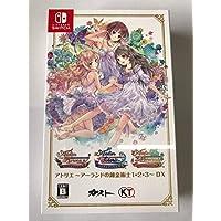 アトリエ ~アーランドの錬金術士1・2・3~DXゲオ限定オリジナルデザインパッ ケージ Nintendo Switch