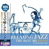 ジャズで聴くクラシック 101 魅惑のピアノ編 ( CD6枚組 ) 6TBP-200