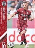 ヴィッセル神戸 オフィシャルカード2018 パラレルVI09 ルーカス・ポドルスキ/ドイツ代表 アーセナル インテル