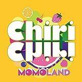 Chiri Chiri <初回限定盤>