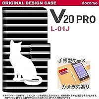 手帳型 ケース L-01J スマホ カバー V20 PRO 猫 ボーダー黒A nk-004s-l01j-dr961