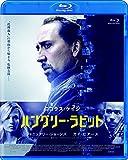 ハングリー・ラビット スペシャル・プライス[Blu-ray/ブルーレイ]