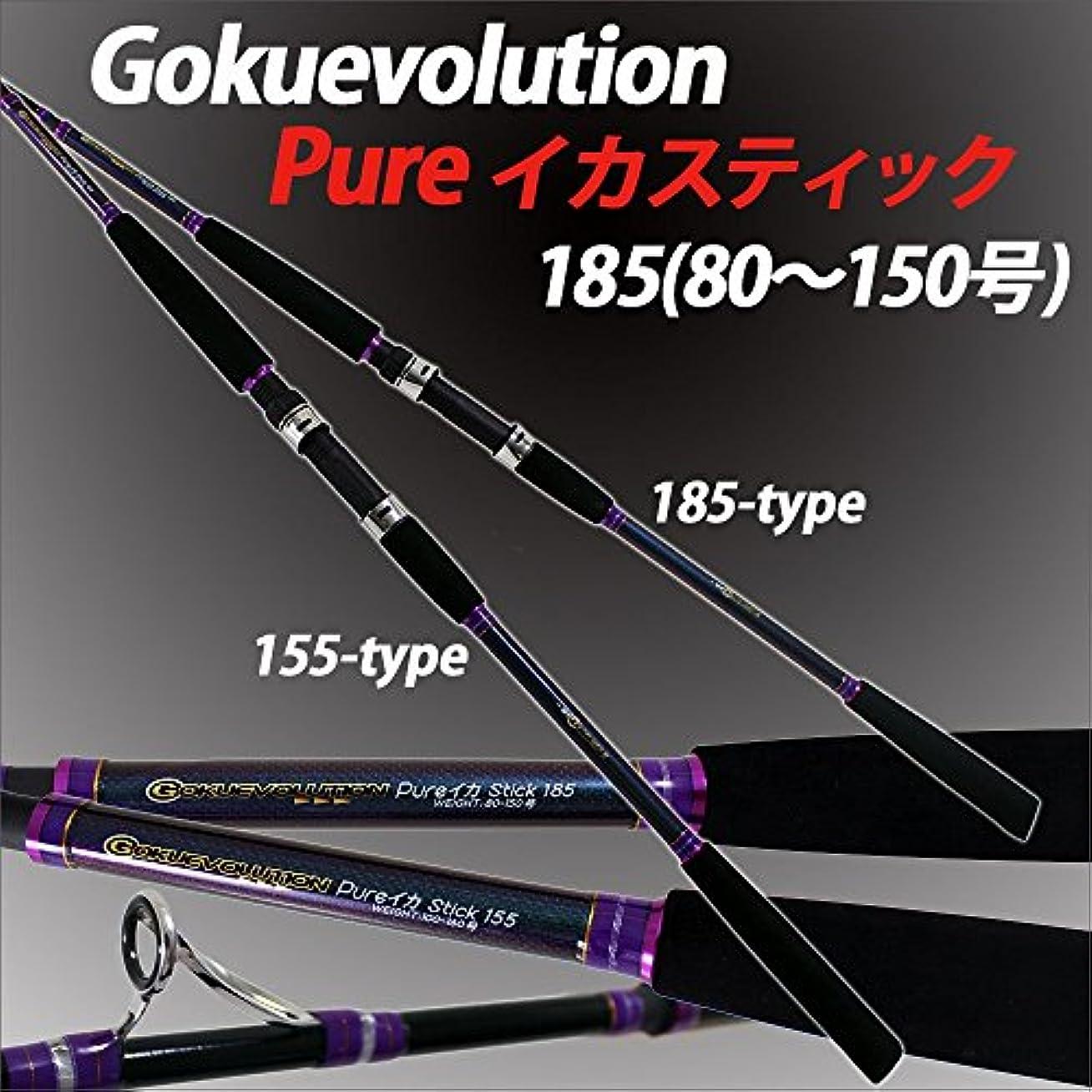 見て鳥混雑16'New 直結イカ Gokuevolution Pure イカスティック 185(80~150号)(90294)