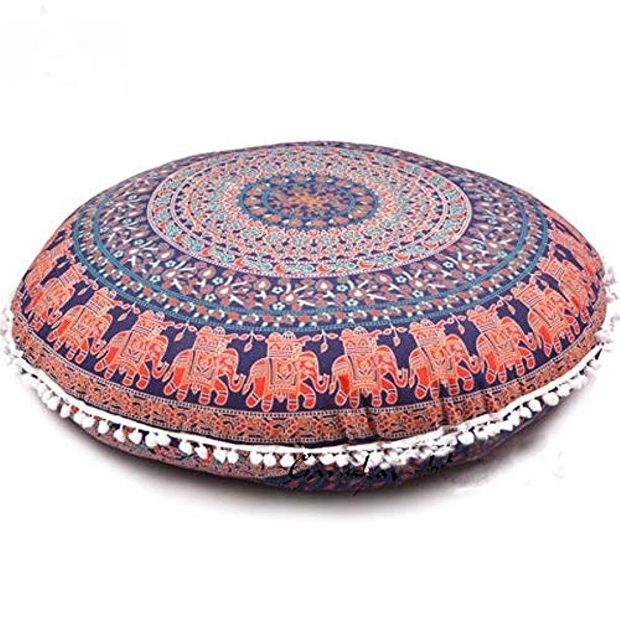 LIFE 2017 カラフルな曼荼羅床枕オットマンラウンドボヘミアン瞑想クッション枕プーフ クッション 椅子