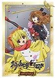 TVアニメ「うみねこのなく頃に」Note.12 DVD 初回限定版「コレクターズエディション」