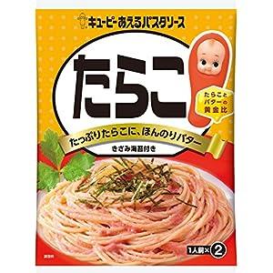 キユーピー あえるパスタソース たらこ (23g×2食分)