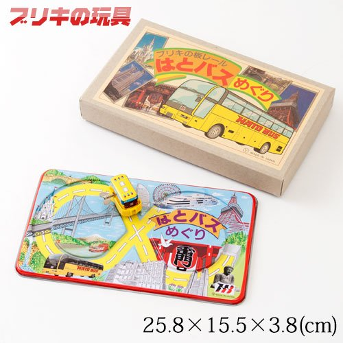 東京観光ブリキの「はとバス」八の字レール付きTin toy,...