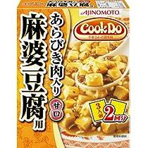 <味の素> CookDoあらびき肉入麻婆豆腐 甘口【189.4g】 ×36箱