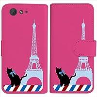 sslink arrows M04/TONE m17 手帳型 ローズ ケース 猫 エッフェル塔(ブルー) パリ フランス ダイアリータイプ 横開き カード収納 フリップ カバー