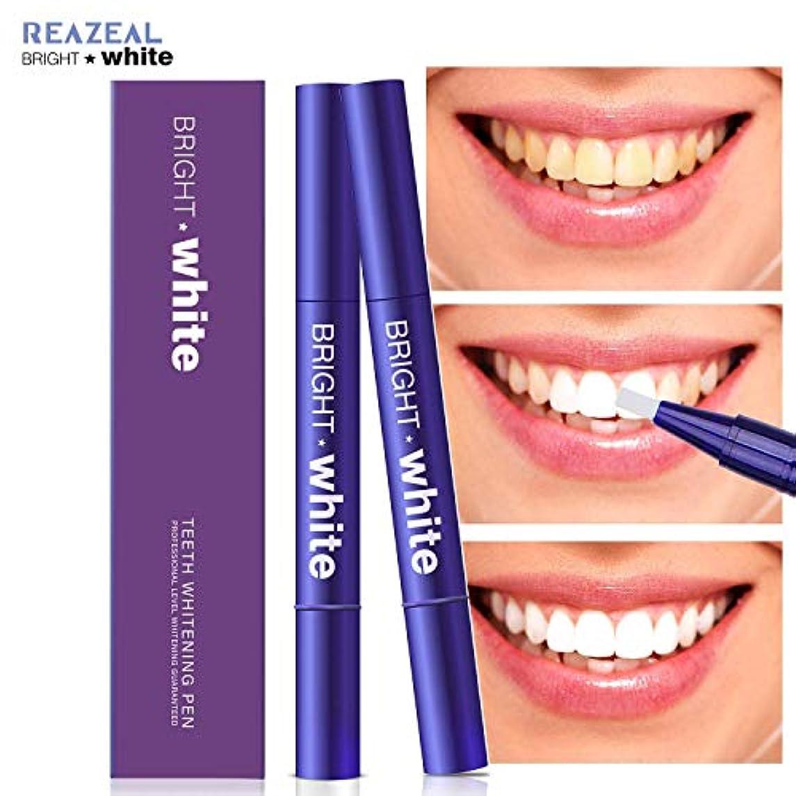 手配する信じるきつく歯 ホワイトニング 歯磨き粉 ホワイトニング 歯 ホワイトニングペン ホワイトニングペン 歯ブラシ 輝く笑顔 口臭防止 一週間のホワイティング - 2個