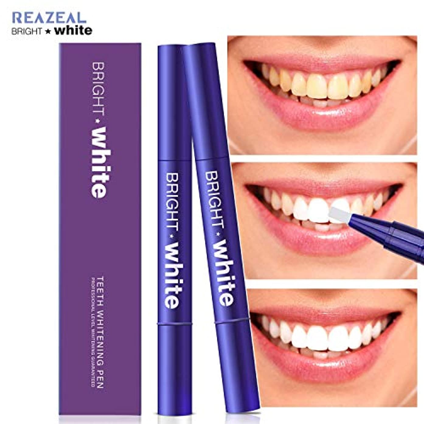 熱帯のお盗難歯 ホワイトニング 歯磨き粉 ホワイトニング 歯 ホワイトニングペン ホワイトニングペン 歯ブラシ 輝く笑顔 口臭防止 一週間のホワイティング - 2個