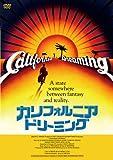 魅惑の女優シリーズ カリフォルニア・ドリーミング[DVD]