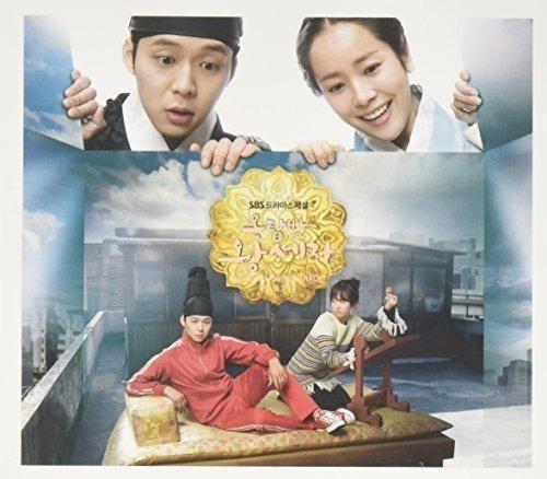 屋根部屋のプリンス 韓国ドラマOST Part. 1 (SBS)
