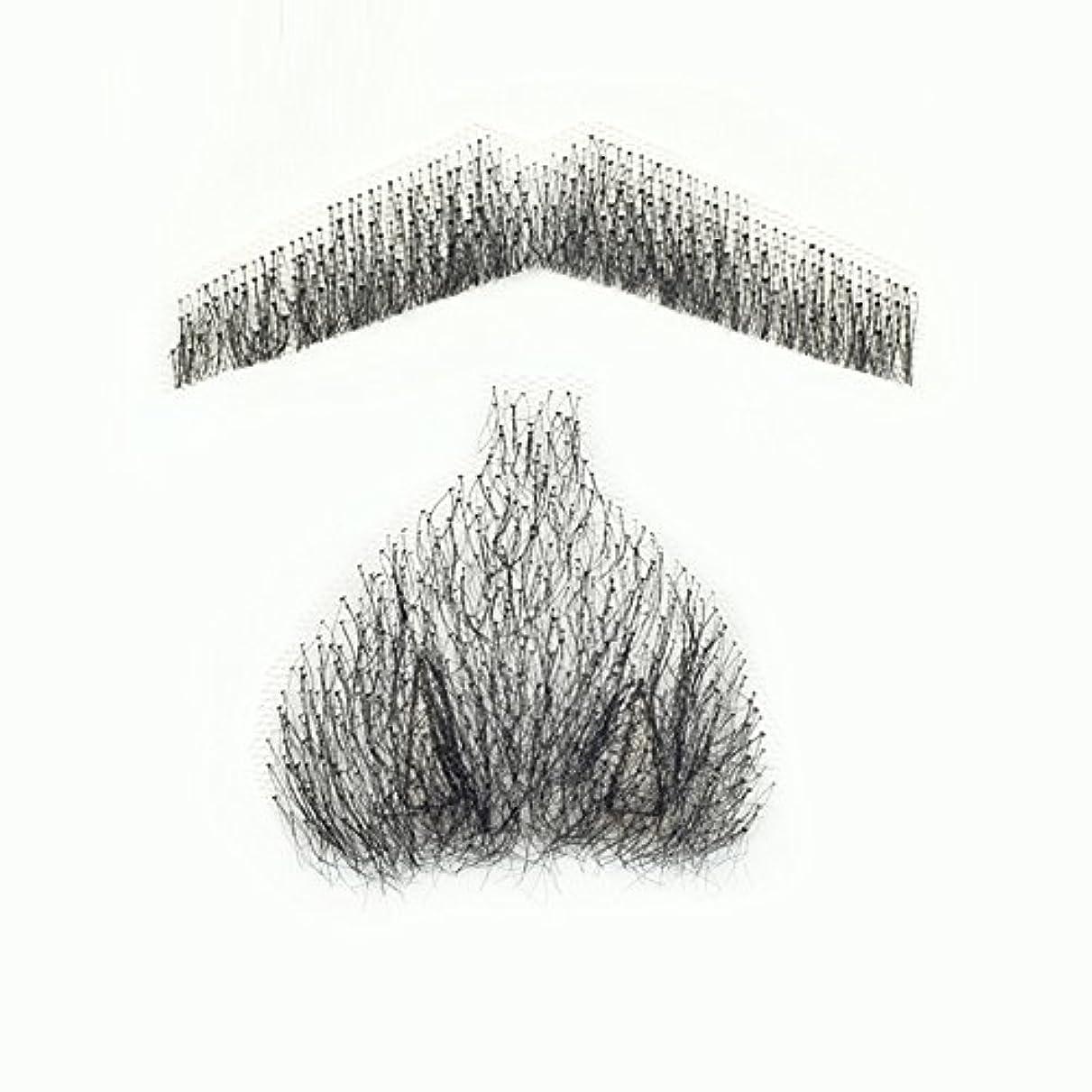 シェル精神よろしく付け髭 リアル 人毛100 コンビネーションスタイル 口ひげ 付けひげ 付けヒゲ つけひげ つけ髭 つけヒゲ ヒゲ くちひげ コスプレ