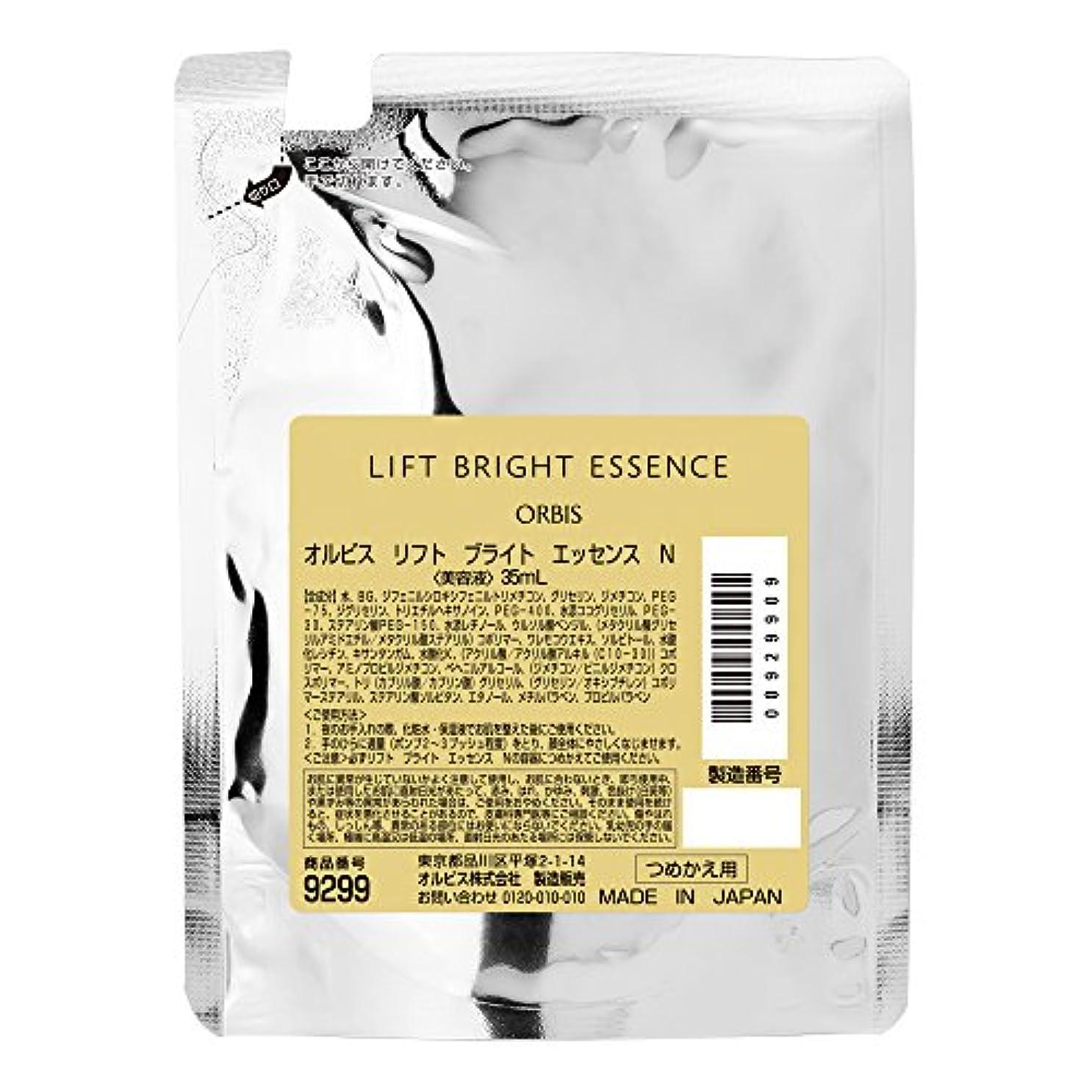 パノラマ広いアーサーコナンドイルオルビス(ORBIS) リフトブライトエッセンス 詰替 35mL ◎ハリ実感美容液◎