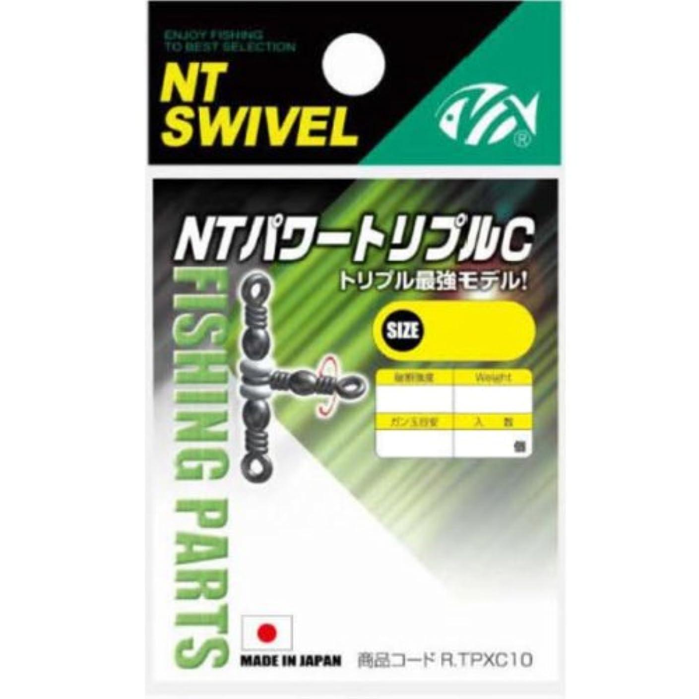 シャッターグリルしかしNTスイベル(N.T.SWIVEL) NTパワートリプル C-タイプ #12