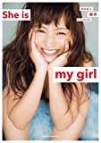 わたなべ麻衣 STYLEBOOK She is my girl