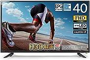 東京Deco 40V型 デジタルフルハイビジョン 液晶テレビ LED直下型バックライト [日本メーカーテレビボード搭載] 外付けHDD裏番組録画対応 HDMI HDD録画機 40型 40インチ【国内メーカー12カ月保証】