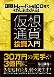 金川顕教 (著)出版年月: 2018/2/23新品: ¥ 1,620ポイント:16pt (1%)
