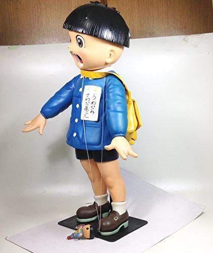 まことちゃん ジャンボフィギュア 楳図かずお 人形 フィギュア 珍品 ビンテージ