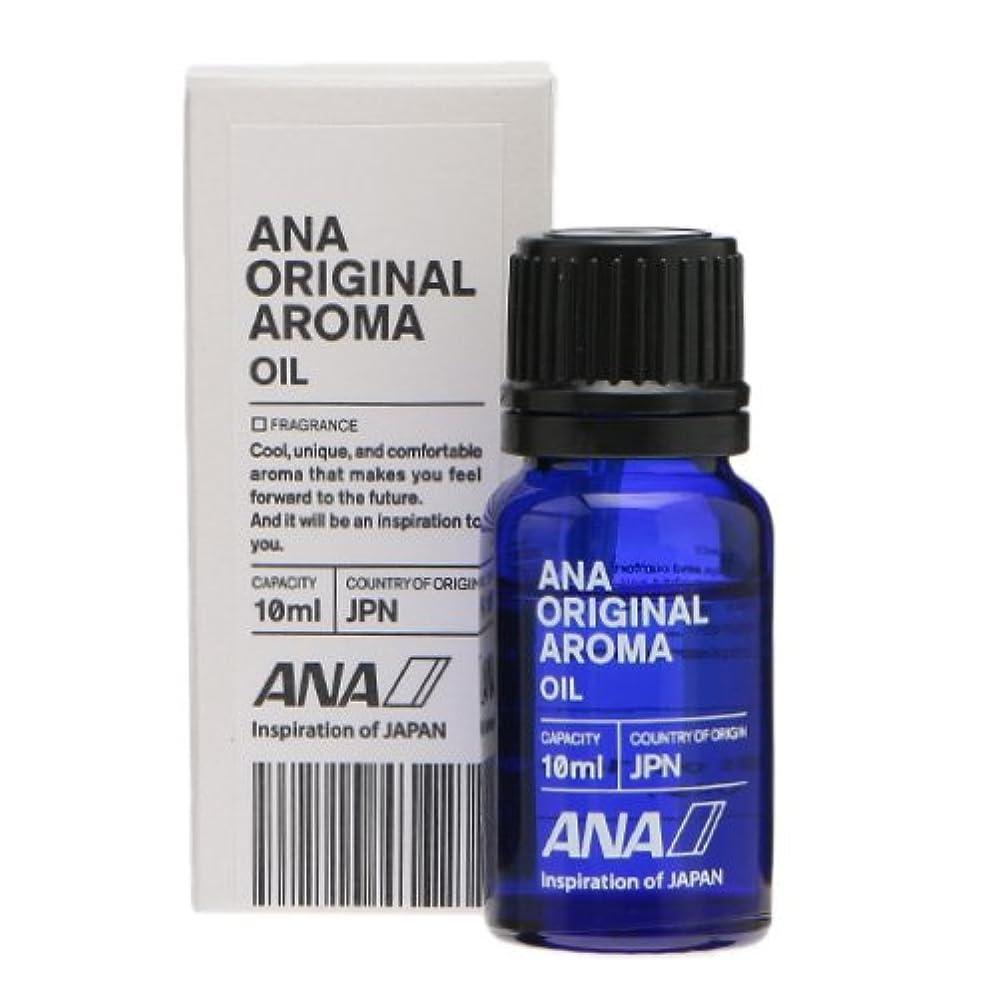 同種の薄い形式ANA オリジナル アロマオイル 10mL