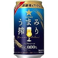 【尿酸値を下げる】サッポロ うまみ搾り [ ノンアルコール] [ ノンアルコール 350ml×24本 ]