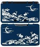 453和・彩・美 (WA・SA・BI) 『3DS用柔装飾カバー透し波兎』