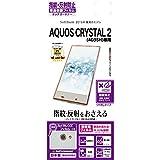 ラスタバナナ AQUOS CRYSTAL 2 403SH/AQUOS CRYSTAL Y2 フィルム 指紋・反射防止(アンチグレア)タイプ アクオス クリスタル 液晶保護フィルム 日本製 T640403SH