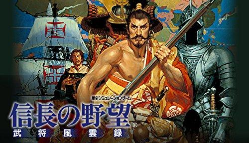 GAMECITY 信長の野望・武将風雲録|オンラインコード版 B06XDLLR37 1枚目