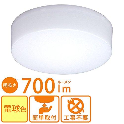 アイリスオーヤマ LED シーリングライト 小型 100W相当 電球色 700lm SCL7L-E
