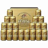 YS5DT サッポロエビス ビールセット 350ML×20缶 1セット
