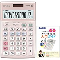 カシオ 本格実務電卓 JS-MY20P 特典付きセット 検算・税計算 ジャストタイプ 12桁 ピンク