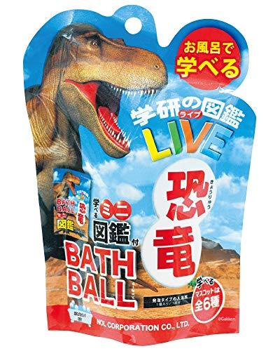 学研の図鑑LIVE 入浴剤 恐竜 バスボール マスコット ミニ図鑑付き オレンジの香り GKN-1-01
