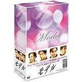 モデル DVDBOX3