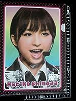 AKB48篠田麻里子クリアファイルどすぅ~⑦残1