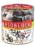 【アソブロック】 スペシャルパック 3981S