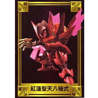 紅蓮聖天八極式 [コードギアス反逆のルルーシュR2~Romantic Variation~] でふぉめか『ナイトメアフレーム Vol.2』 一番くじ D賞 単品