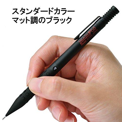 『ぺんてる シャープペン スマッシュ 0.5mm Q1005-1 ブラック』の1枚目の画像