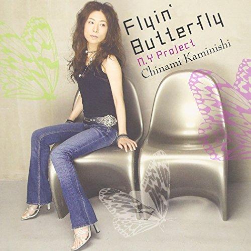 Flyin'Butterfly