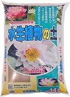 あかぎ園芸 水生植物の土 14L