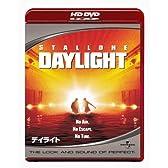 デイライト (HD-DVD) [HD DVD]