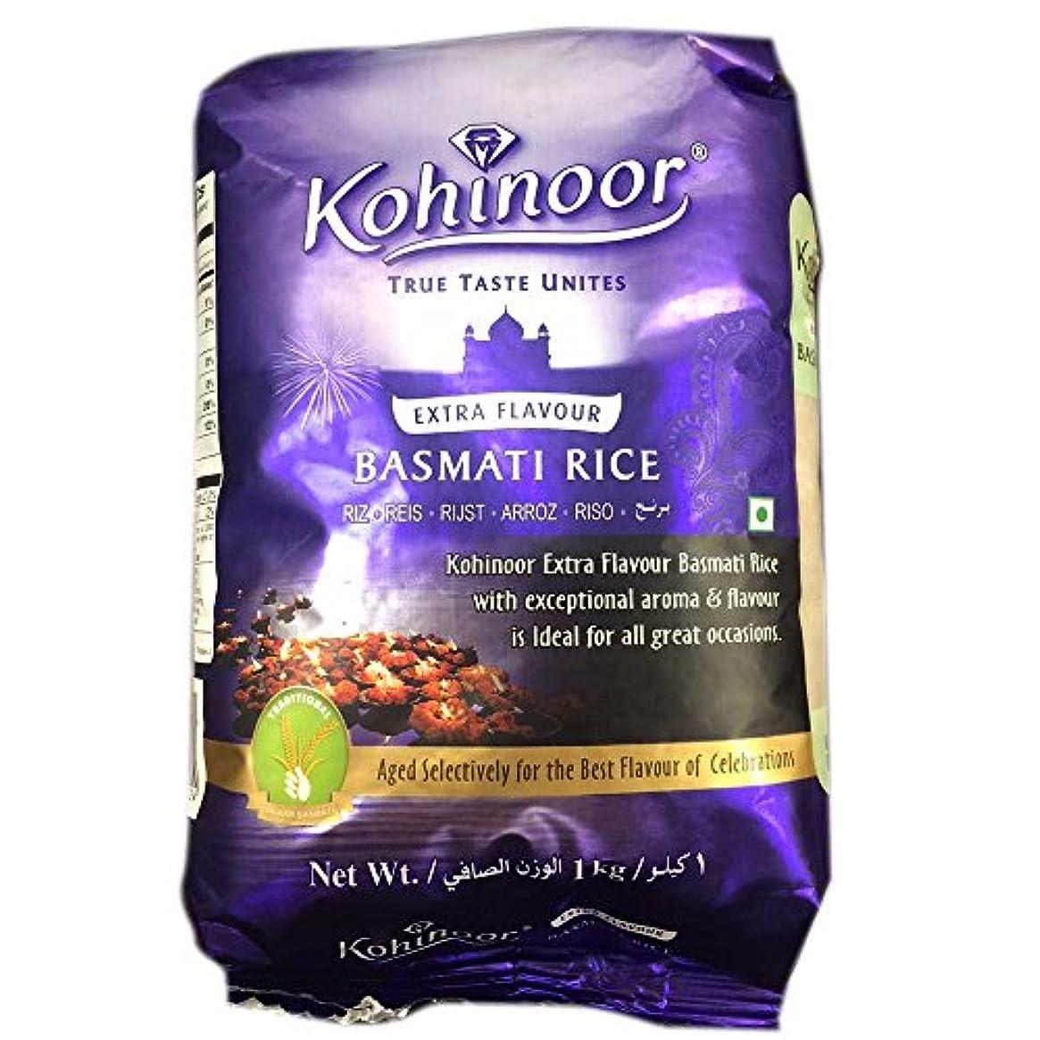 ソーダ水衝突コース幸運なバスマティライス インド産 Kohinoor 2kg 【1kg×2袋】 Basmati Rice プラチナム 長粒米 インディカ米 香り米 業務用
